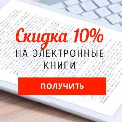 150 Лучших книг
